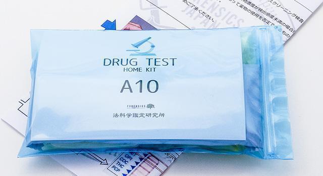 薬物検査キット