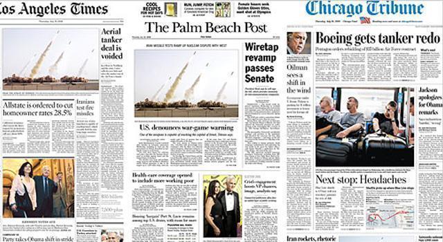 事例集-ニュース・メディア