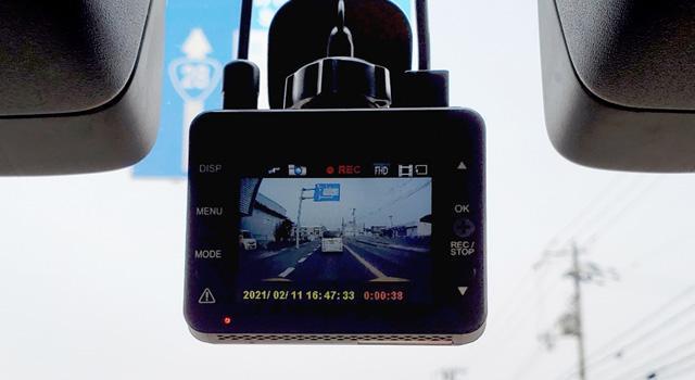 ドライブレコーダー解析
