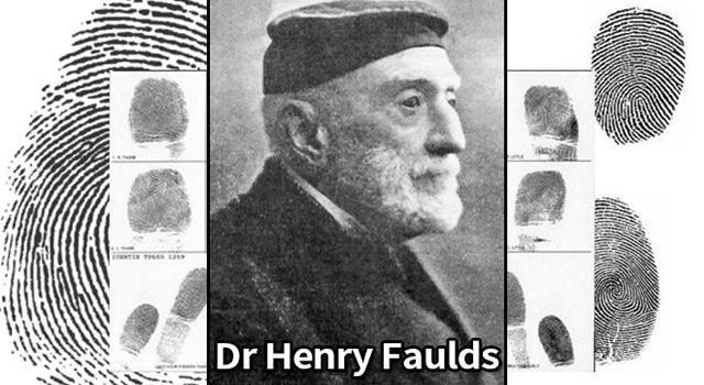 指紋鑑定の歴史