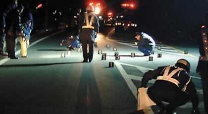 交通事故調査の実際